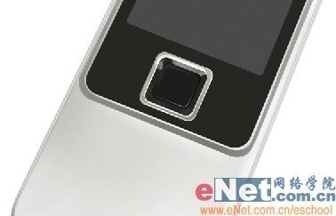 图:用柔边的橡皮擦去多余的部分-Photoshop鼠绘诺基亚经典手机6300