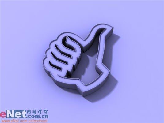 用3dmax打造可爱的手势造型教程