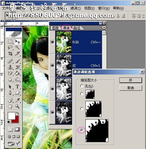 应用图像通道反选-混合正片叠底-不透明度50%.-PS制作反转非主流