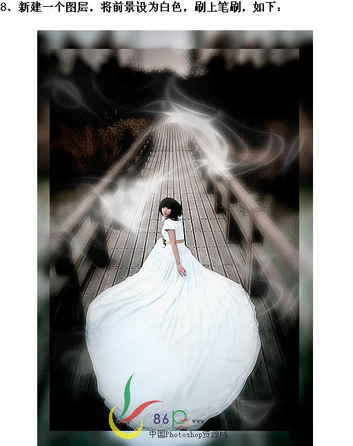 ps打造婚纱照边框和梦幻发光效果