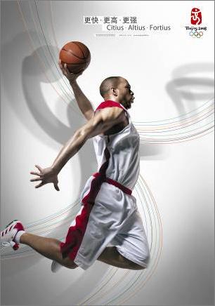 北京奥运会官方海报之体育海报《活力北京 超越梦想》图片