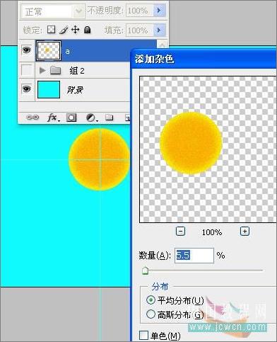 photoshop cs3制作开花逐帧动画