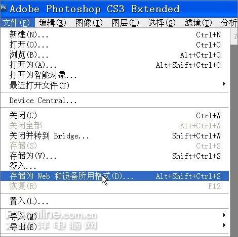 Photoshop制作一张搞笑QQ表情