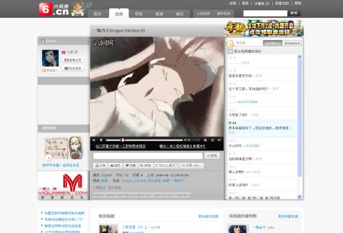 色情网站囗交片_截屏于六间房网站