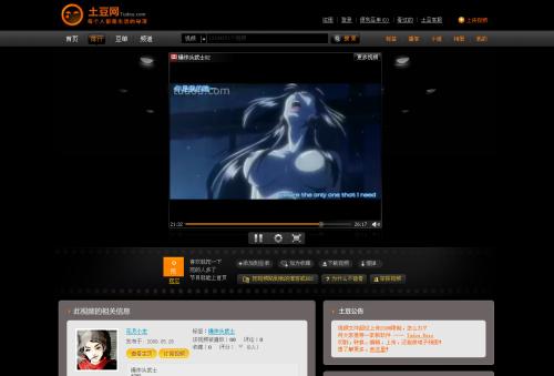 非常色的日本动画片_