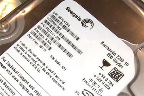 希捷单碟500G上市6款超值大容量硬盘推荐(2)