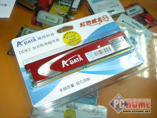 点击查看本文图片 威刚 红色威龙极速版 DDR2 800  2G - 春节将至 卖场最具人气内存条推荐