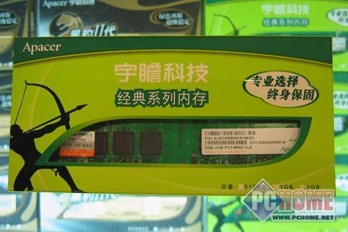 点击查看本文图片 宇瞻 2GB DDR2 800(经典系列) - 春节将至 卖场最具人气内存条推荐