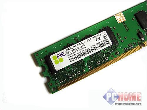 点击查看本文图片 亿能(奇梦达) 2GB DDR2 800 - 春节将至 卖场最具人气内存条推荐