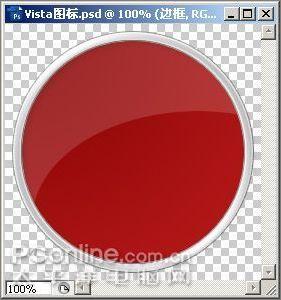Photoshop教程 Vista风格警告图标的制作过程