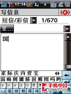 酷派8310手机评测