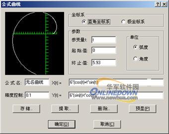 [大全]心形函数图像>>心形线图像>>qq头像花瓣心形