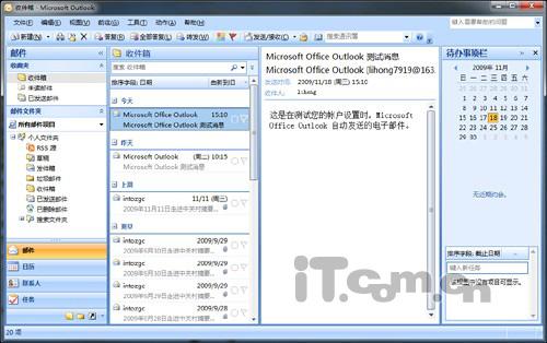 "outlook 2010 里面的""已发送邮件""里面只能显示收件人的email地址,不图片"