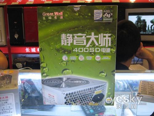 长城静音大师btx-400sd电源包装