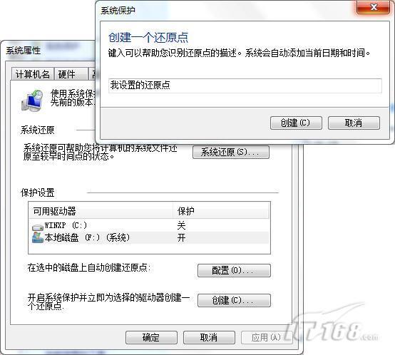 windows 7系统还原与镜像备份 - Cc.cc.c - Cc、blog