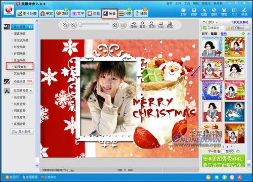 圣诞拍照边框素材