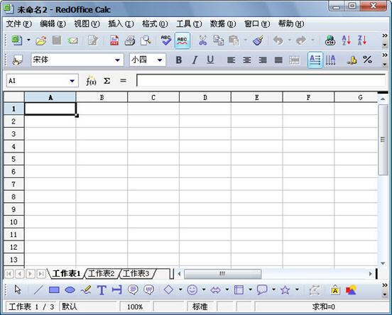 wps档案模板