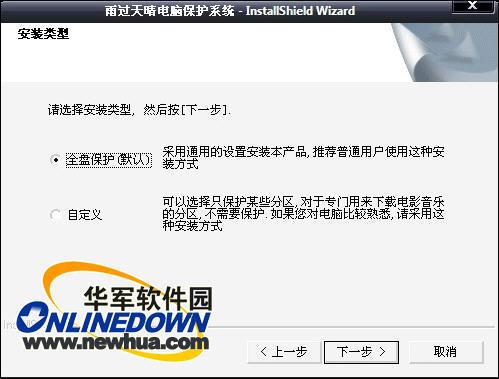 雨过天晴测评 - lukeqian - 钱磊的博客