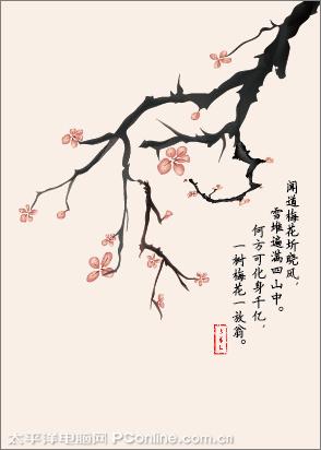 a4水墨画背景图片-Illustrator绘制写意梅花国画效果