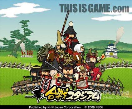 用日本战国背景来玩的历史搞笑游戏