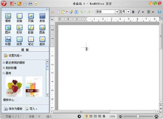 5 Beta在Windows 7 RC上能够正常安装和运行:-Windows 7 RC常用