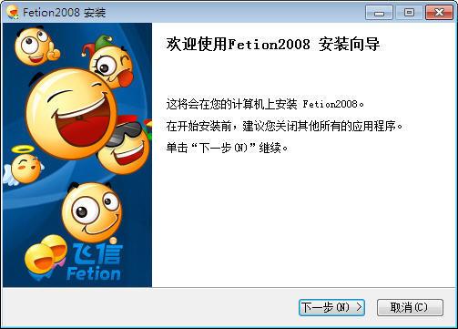 .1 正式版在Windows 7 RC上能够正常安装:-QQ等主流IM均能兼容