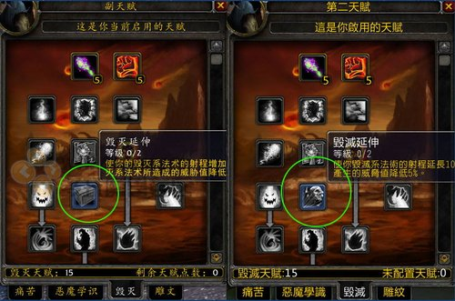 最高2万2 中国职业魔兽电竞选手薪水排名  根据蓝色标出的条目猜测