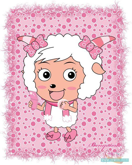illustrator鼠绘教程:画一只漂亮可爱的美羊羊
