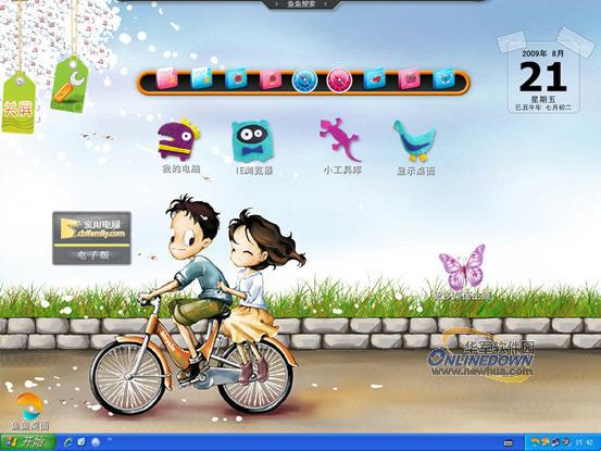 晒晒你的电脑桌面图片,比比谁见过的图片最漂亮  - 博厚哥 - 博厚哥