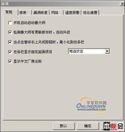 让鲁大师为你的电脑把把脉 - 鲁大师 - 鲁大师(原Z武器)官方博客