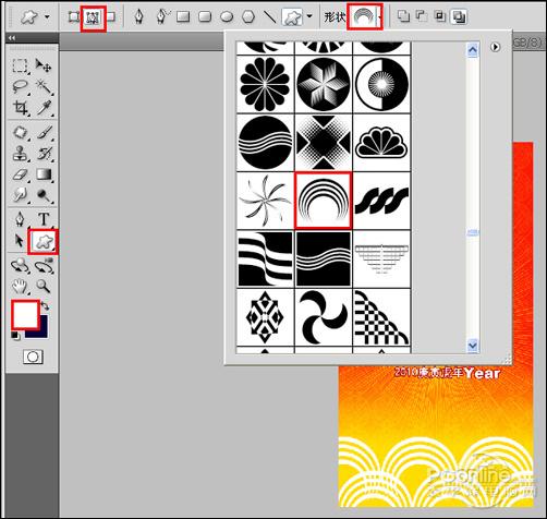 Photoshop教程:打造庚寅虎年新年贺卡  - 理睬 - 理睬