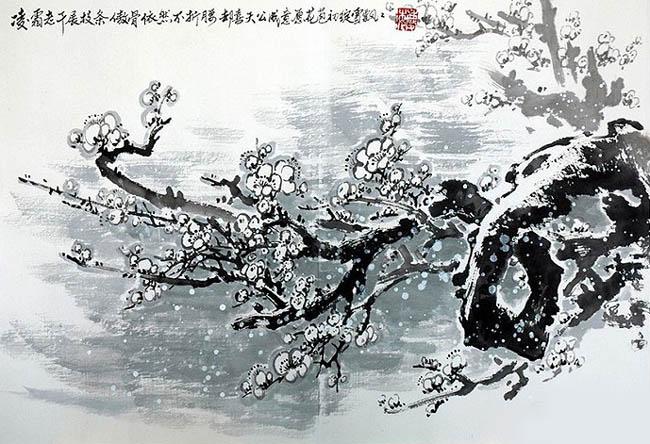 photoshop制作水墨背景的古典人物签-华军资讯