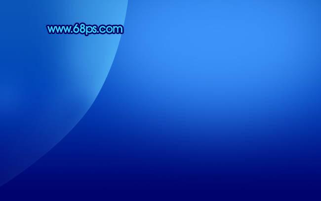 ps打造蓝色光束壁纸; photoshop制作蓝色光束背景壁纸
