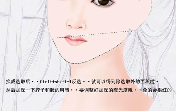 二十七,创建一图层,用钢笔画出脸部的路径.