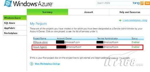 Windows Azure入门 部署Web Role程序