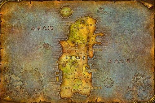 泽拉斯大陆地图