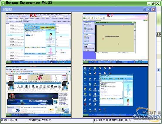 小孩在电脑上画画软件